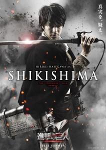 shikishiba