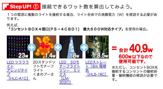 スクリーンショット 2015-10-26 17.50.33
