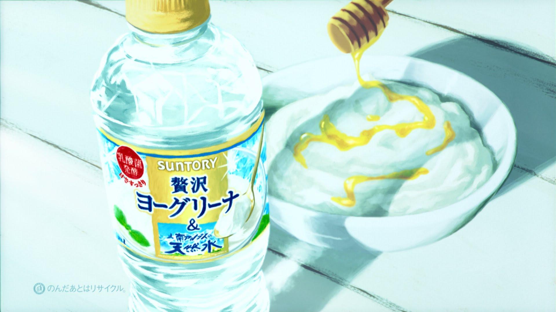 ヨーグリーナを飲むと太る?気になる成分やカロリー・砂糖は?
