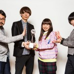 【ゲスの極み乙女。】アルバム『両成敗』の収録曲と特典の内容を紹介!