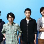 独断と偏見で選ぶアジカンおすすめ曲ランキングBEST10!【動画あり】