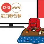 紅白歌合戦2016-2017の出演者が大決定!SMAPや和田アキ子は落選?