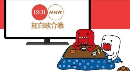 紅白歌合戦の歴代司会者・大トリ、視聴率をまとめてみた!!