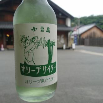小豆島オリーブサイダーの販売店まとめ!マツコも絶賛の味と世間の口コミは?