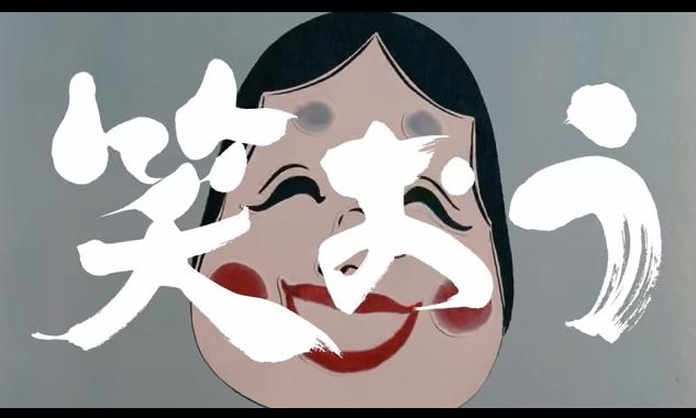 【2018】au最新CM曲の歌手はyonige?「笑おう編」の原曲や歌詞についても