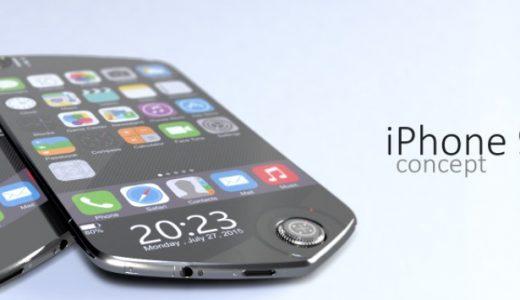 iPhone9の日本発売日はいつ?デザイン・価格・機能を予想してみた!