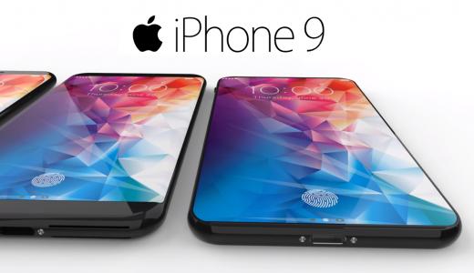 iphone9が出ない理由とは?Xを先に出したワケを考察