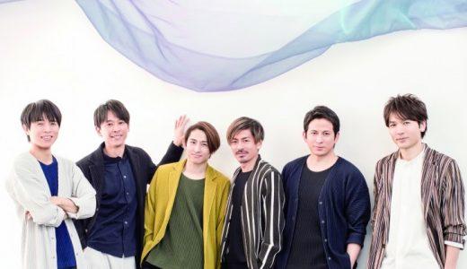 V6の新曲『Crazy Rays / KEEP GOING』発売日・予約情報!初回限定盤の特典内容は?