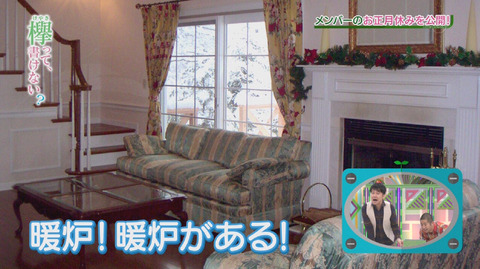 菅井友香の実家
