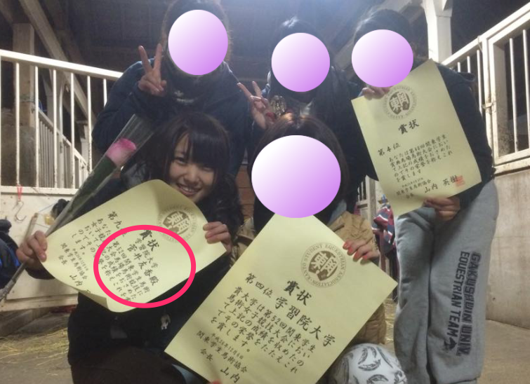 菅井友香が通う大学