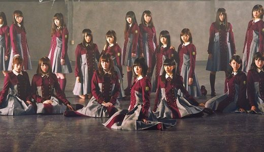 欅坂46『二人セゾン』歌詞の意味を深く考察してみた!