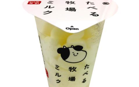 ファミマ限定アイス「たべる牧場ミルク」が話題!アレンジ・値段・カロリーをチェック!
