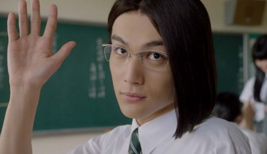 auCM「細杉(こますぎ)くん」の俳優は中川大志!ロン毛とメガネ姿に世間の反応は?