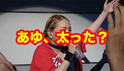 浜崎あゆみの現在の体型がヤバイ!激太り劣化を昔の画像と比較してみた!