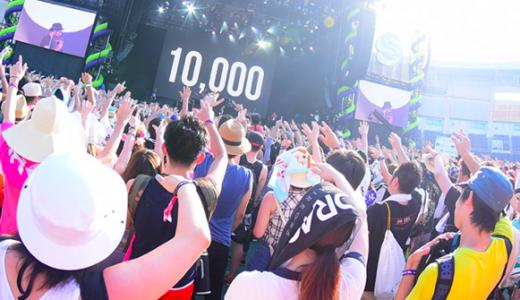 【保存版】サマソニ大阪会場への行き方&周辺のおすすめ駐車場情報!