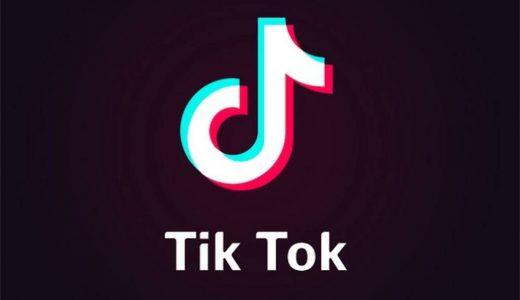 【2018】TikTok人気曲ランキングTOP10!元ネタを知ってさらに楽しもう!