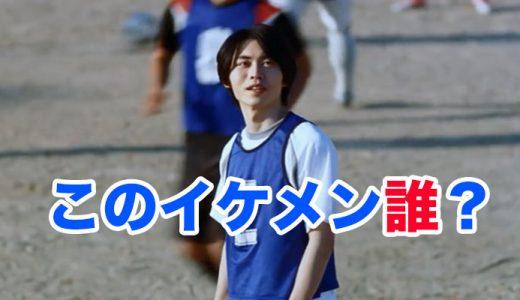 カルピスCM2018で先輩役のイケメン俳優は誰?永野芽郁が屋上から告白するサッカー部員の男の子!