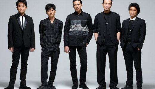 【TOKIO】2018年現在の年齢!メンバーを年齢順に並べてみた!