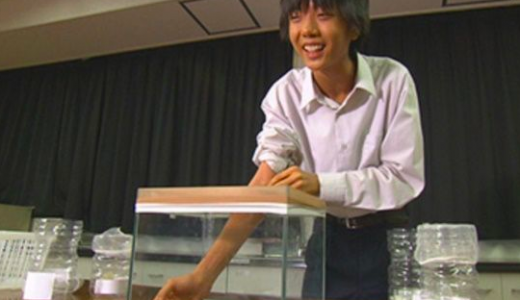 田上大喜のプロフィール!現在通う大学やシンガポールに住んでた経歴もチェック!