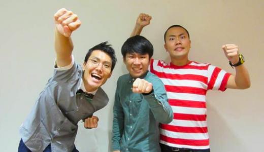 芸人ハナコの爆笑ネタ動画7選!キングオブコントのネタからマニアックなネタまで!