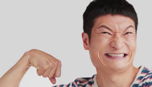 ザブングル加藤は韓国人なのか!?綾野剛に似ているという噂の真相とは!?