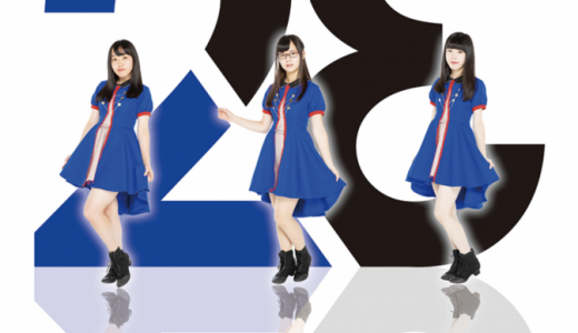 東京23区ガールズとは何者?メンバープロフィールを顔写真付きで紹介!