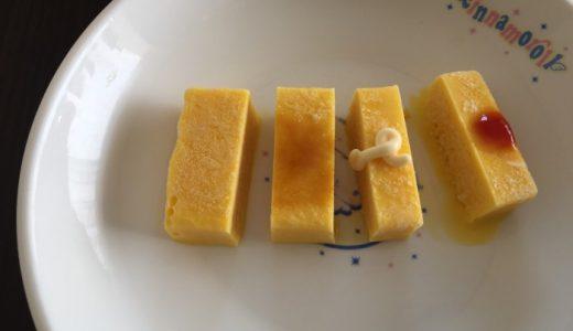 ガリガリ君の卵焼き味ってどうなん?味の感想・口コミをまとめてみた!
