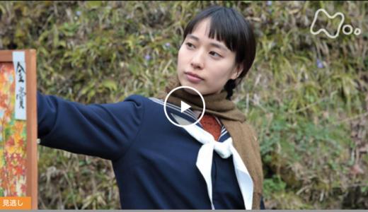 朝ドラ『スカーレット』見逃し配信・再放送を1話〜最終回まで見る方法!