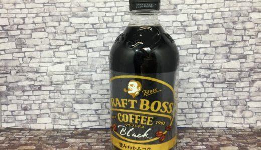 クラフトボスブラックは味薄い?味の感想やカフェイン量をチェック!