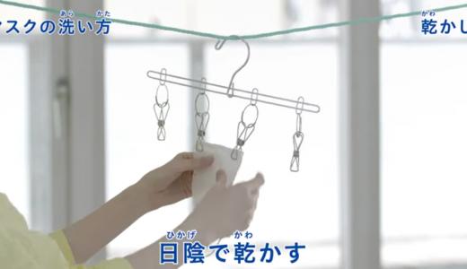 ガーゼマスクの洗い方!熱湯で消毒できる?洗濯機でOK?