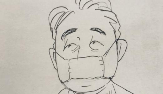 浦沢直樹アベノマスク風刺イラストはどんな絵?【世間のコメントまとめ】