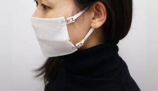 なんでもマスクの予約・購入方法丨販売店は楽天通販ショップ