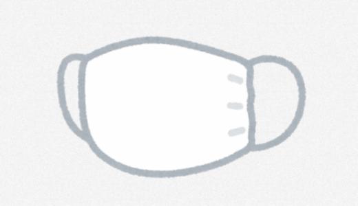 エアリズムマスクは苦しいのか?ユニクロでの発売日も決定!