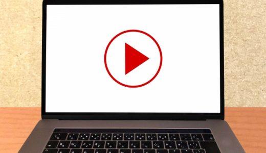 【無料体験あり】おすすめの動画配信サービスまとめ!