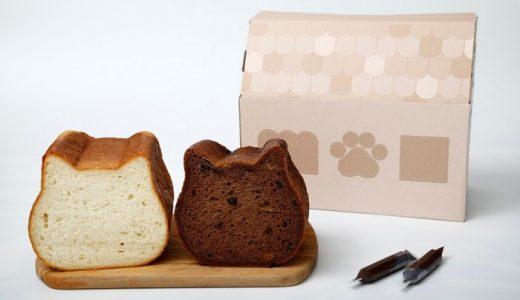 ねこねこ食パンの値段は1枚いくら?通販で買える場所とかわいい食べ方!